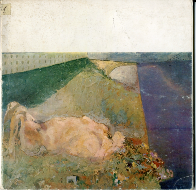 Ugo Attardi, Archivio Storico Ugo Attardi, 1970, Pittura, Scultura, Italia, Belle Arti, Arte, Arte contemporanea